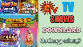 How to download sun tv shows without sunxt app {tamil tech fun}
