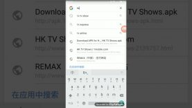How to download HK TV SHOWS.