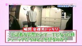 WTF Japan – Sexy Japanese Models Prank