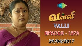 Valli – Tamil Serial | Episode 1273 (29/04/2017)