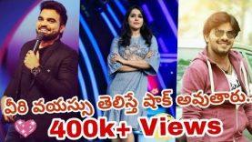 Telugu anchors Remuneration for their TV Shows || Pradeep, Rashmi, Sudheer, Suma ||