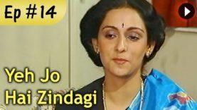 Yeh Jo Hai Zindagi – Episode# 14 – Boss For Dinner – Best TV Shows