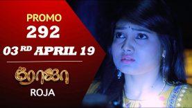 ROJA Promo | Episode 292 Promo | ரோஜா | Priyanka | SibbuSuryan | Saregama TVShows Tamil