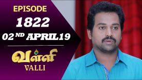 VALLI Serial | Episode 1822 | 02nd April  2019 | Vidhya | RajKumar | Ajai Kapoor | Saregama TVShows
