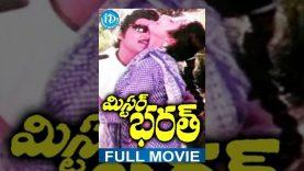 Mr Bharath Full Movie | Sobhan Babu, Suhasini, Sharada, Rajasekhar | Raja Chandra | Ilayaraja